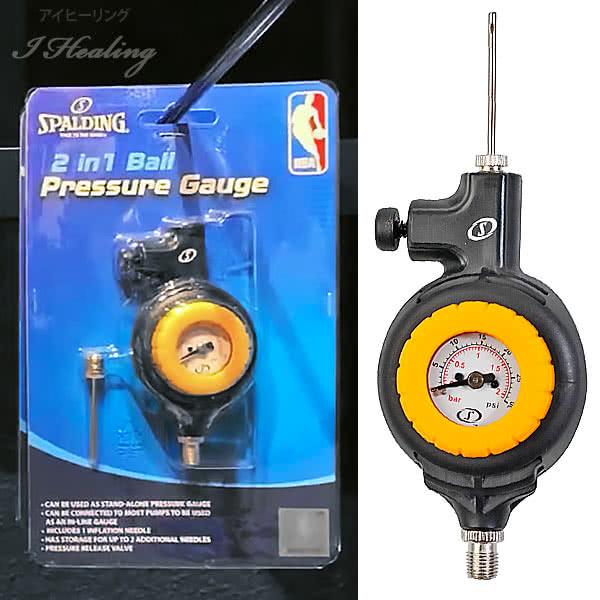 バスケットボール 2 IN 1 空気圧計アナログ ゲージ 8486SCN スポルディング