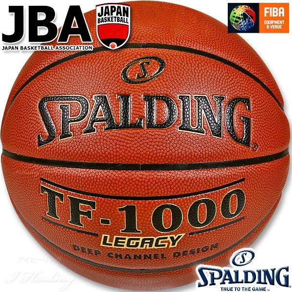 SPALDING ミニバス JBA公認バスケットボール5号 TF-1000レガシー ブラウン クラリーノ人口皮革 合皮 屋内用 試合球 スポルディング76-123J