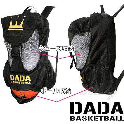 DADAバスケ クラウン バックパック バスケットボール バッグ ダダBMS036 VBG