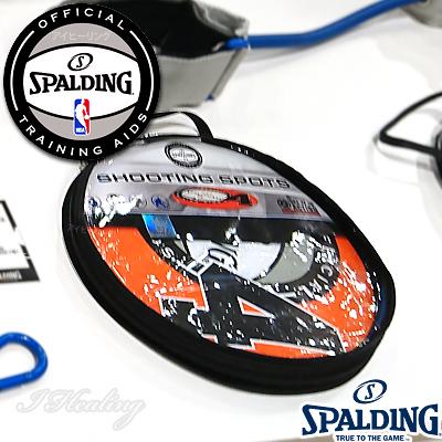 スポルディングNBA公認トレーニング シューティング スポット バスケットボール練習 目印 SPALDING8476CN