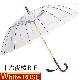 ホワイトローズ雨傘 十六夜桜BE ベージュ 天然木いざよいビニール傘 長傘16本骨傘 レディース 婦人傘 日本製