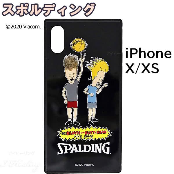 スポルディング バスケ iPhoneケース XS X用 スクエアガラス ビーバス アンド バットヘッド MTV 11-011BE 軽量アイフォンケース SPALDING