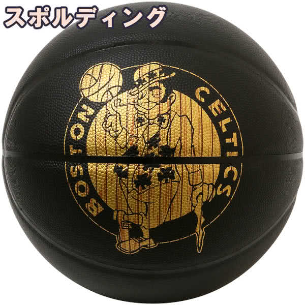 スポルディング バスケットボール 7号 ハードウッドシリーズ ボストン セルティックス ブラック バスケ 76-605Z 合成皮革 SPALDING