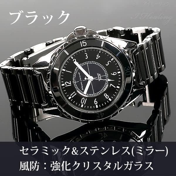 Mauro Jerardi セラミック ソーラー腕時計 メンズ ブラック アナログ 3気圧防水 マウロジェラルディ MJ041-1