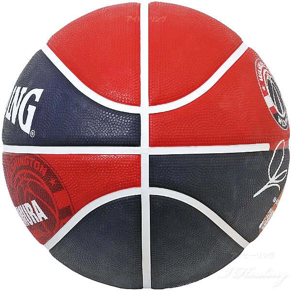 NBA八村塁 バスケットボール 7号 ゴム 外用ラバー プレイヤーボール スポルディング 84-156J