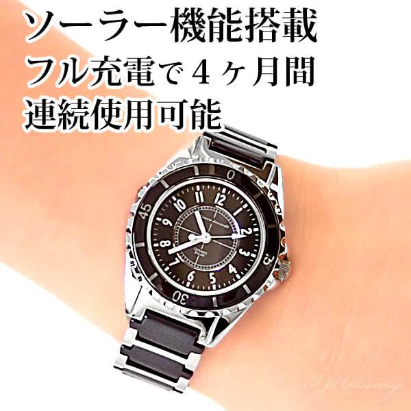 Mauro Jerardi セラミック ソーラー腕時計 レディース ブラック アナログ 3気圧防水 マウロジェラルディ MJ042-1