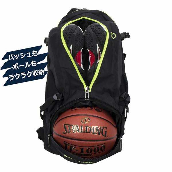 SPALDINGケイジャー ライムグリーン 収納バスケットボールバッグ スポルディング40-007LG
