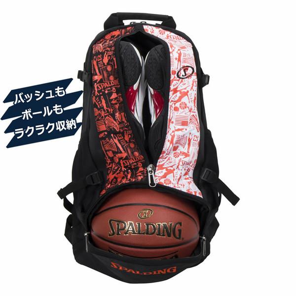 SPALDINGケイジャー グラフィティ 収納バスケットボールバッグ スポルディング40-007GF