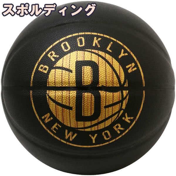 スポルディング バスケットボール 7号 ハードウッドシリーズ ブルックリン ネッツ ブラック バスケ 76-642Z 合成皮革 SPALDING