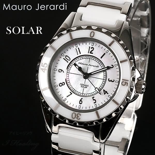 Mauro Jerardi セラミック ソーラー腕時計 レディース ホワイト アナログ 3気圧防水 マウロジェラルディ MJ042-2