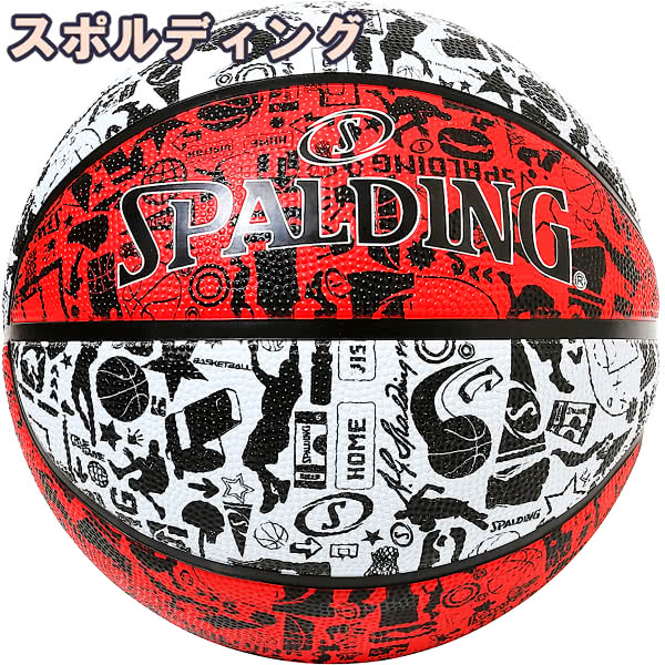 スポルディング 女性用 バスケットボール 6号 グラフィティ レッド ホワイト バスケ 84-530J ゴム 外用ラバー SPALDING 21AW2