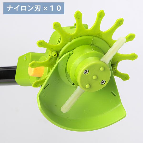 草刈機 軽る刈った2 電動コードレス 軽いカルカッタ VS-GE04 1.2kg