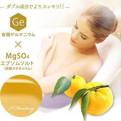 ビスパ アセダクゲルマ エプソムソルト入浴 有機ゲルマニウム ラベンダー ローズ 柚子 400g 3種セット