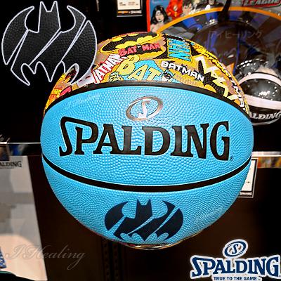 スポルディング バスケットボール7号 バットマン マッシュ ラバー SPALDING83-665J