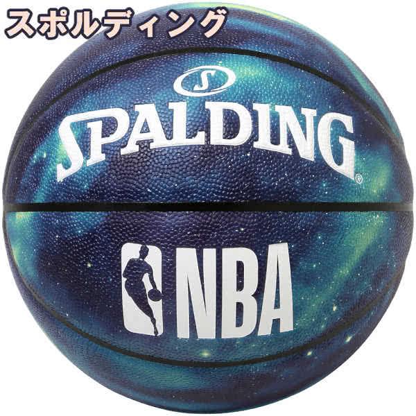 スポルディング バスケットボール 7号 スター 夜空に輝く星 バスケ 76-609Z 合成皮革 SPALDING