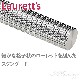 Laurett's MLK万年毛筆 クロスパターン 筆ペン ローレッツMLK701 日本製
