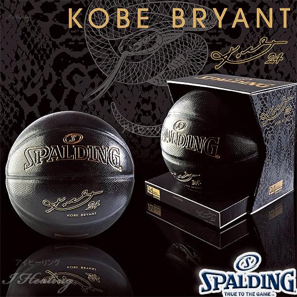 SPALDING KOBE BRYANT コービーブライアント ブラックスネークボール バスケットボール7号 合成皮革 スポルディング76-419Z