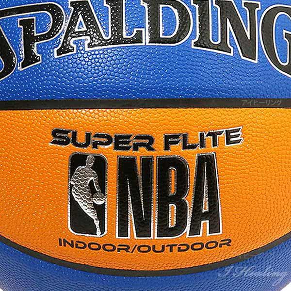 スポルディング バスケットボール 7号 スーパーフライト ブルー オレンジ 76-349Z 合成皮革 NBAロゴ SPALDING