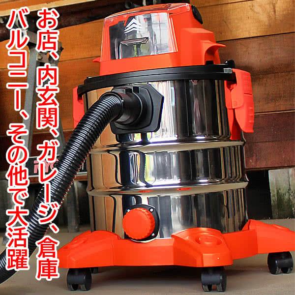 ヤードフォース 24Vコードレス掃除機 乾湿両用 充電式 バッテリー付 大容量20Lスチールタンク 4cm大型タイヤ YARD FORCE