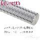 Laurett's MLK万年毛筆 ストレートパターン 筆ペン ローレッツMLK703 日本製