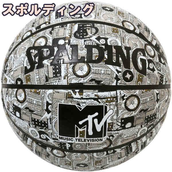 スポルディング バスケットボール 7号 MTVミックステープ バスケ 84-199J ゴム 外用ラバー SPALDING