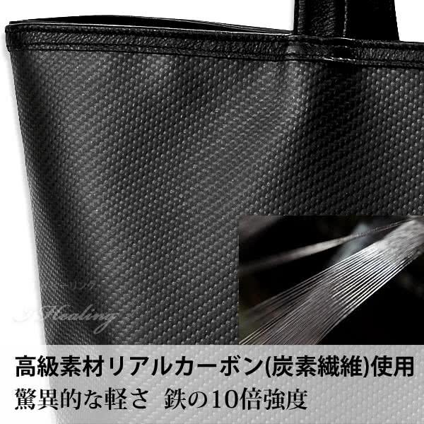 FRUH 高耐久リアルカーボン トートバッグ GL035 メンズ レディース ブラック色 バッグ 鞄 フリュー トート ファスナー付 日本製