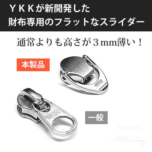 FRUH二つ折り財布 フリュー 高耐久リアルカーボン スマートウォレット ブラック レッド 薄いメンズ財布 GL033 BKRD 日本製