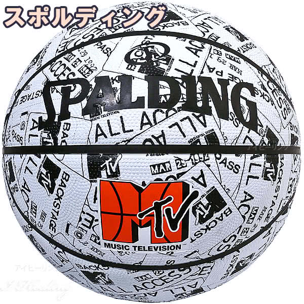 スポルディング バスケットボール 7号 MTVイベントパス ホワイト バスケ 84-066J ゴム 外用ラバー SPALDING