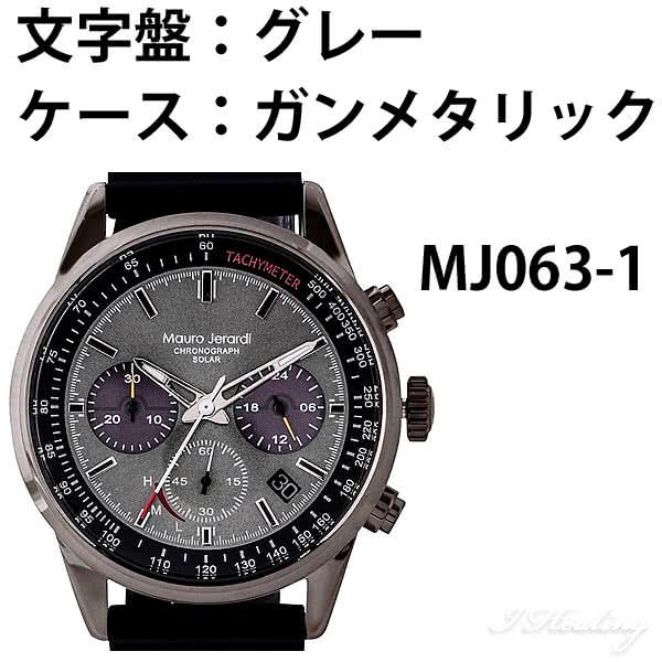 Mauro Jerardi ソーラー クロノグラフ腕時計 メンズ ブラックベルト アナログ seiko VR42ムーブメント 10気圧防水 日付表示 マウロジェラルディ MJ063