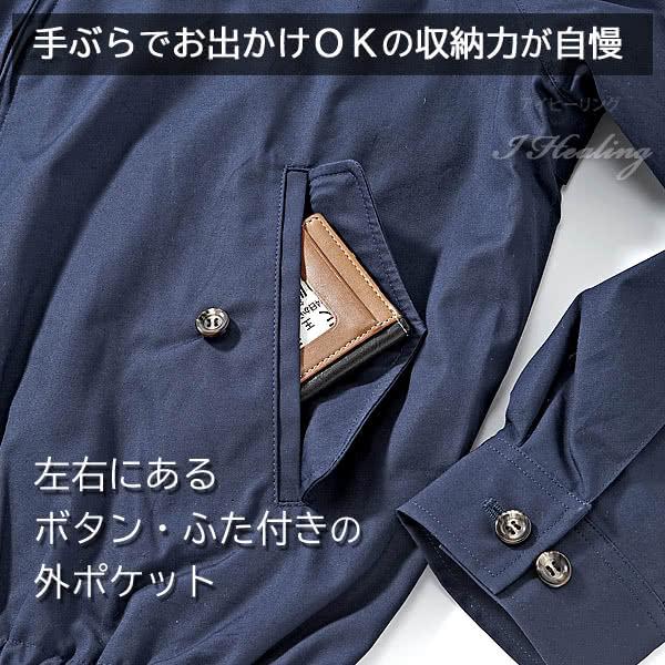 逸品倶楽部 スイングトップジャンパー メンズ IM-222LL 大きいサイズ 春 秋 冬 ネイビーブルー 綿 上着 日本製