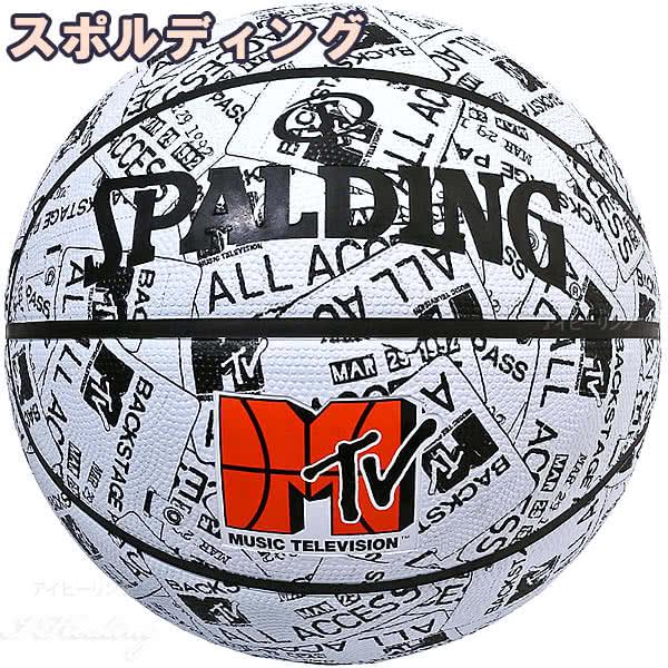 スポルディング ミニバス バスケットボール 5号 MTVイベントパス ホワイト バスケ 84-067J 小学校 子供用 ゴム 外用ラバー SPALDING