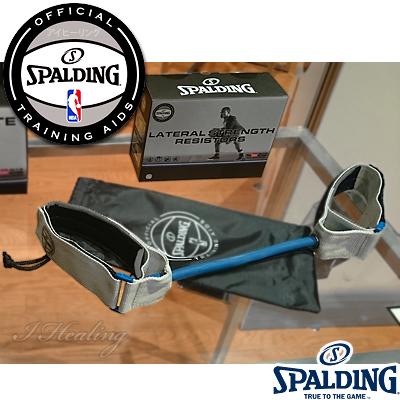 スポルディングNBA公認トレーニング ラテラル ストレングス レジスター バスケットボール練習 ディフェンス SPALDING8479CN