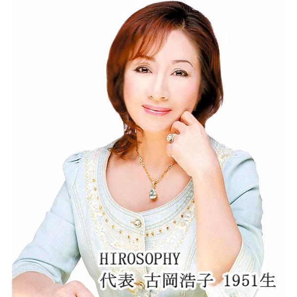 HIROSOPHY 桜アイエッセンス 目元 口元用 15ml ヒロソフィー基礎化粧品 日本製