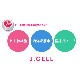 J.CELL ジェイセル ファーストジェル 30g 日本製 クラウディア ヒト幹細胞 海洋深層水 軽井沢ハーブ 水溶性 HERBAL REPAIR GEL