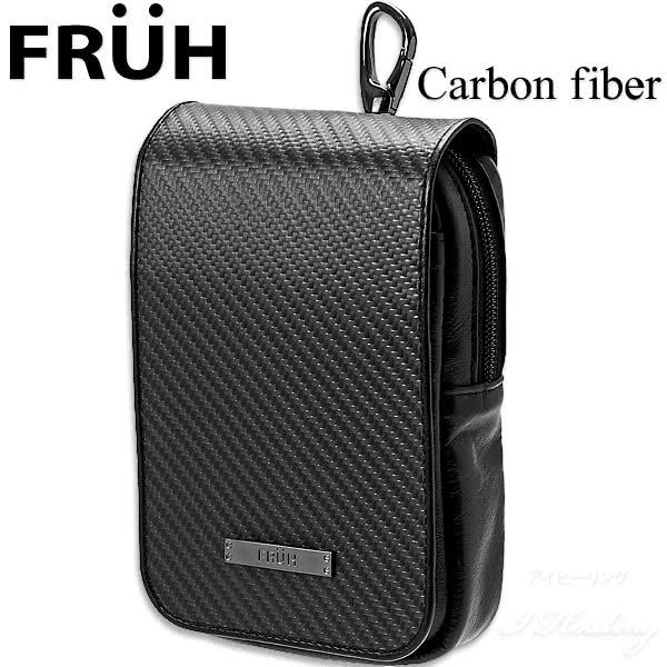 FRUH 高耐久リアルカーボン ウエストポーチ GL034 メンズ ブラック色 ベルトポーチ 腰バッグ フリュー ファスナー付 日本製