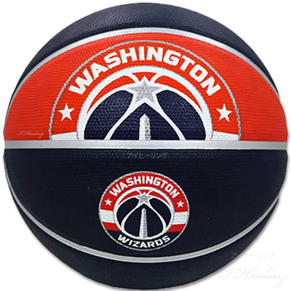 NBA ワシントン ウィザーズ チームボール 八村 塁 バスケ選手 所属チーム SPALDING バスケットボール7号 レッド ホワイト ブルー ラバー スポルディング71-037