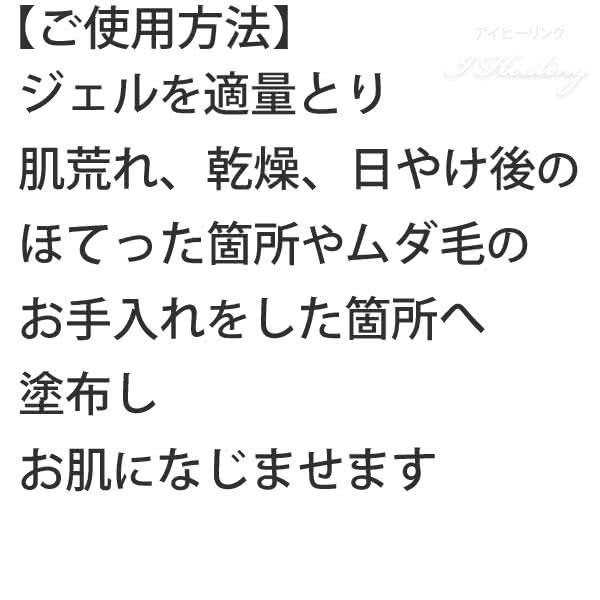 モイスチャージェル オーガニックアロエベラ配合 薬用ジェル マスク肌荒れケア 500g 医薬部外品 日本製 日本生化学