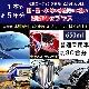 ロクマルコート プラス 車ガラスコーティング剤 泥 雪 氷 剥離剤PLUS タオルセット 大容量650ml 日本製