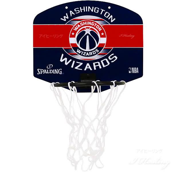 NBA バスケットゴール ワシントン ウィザーズ マイクロミニボード 八村 塁 バスケ選手 所属チーム SPALDING スポルディング 77-674J 家庭用 壁掛け室内用 ミニボール付