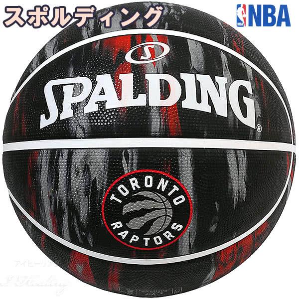スポルディング バスケットボール 7号 NBAトロント ラプターズ マーブル ブラック バスケ 84-098J ゴム 外用ラバー SPALDING