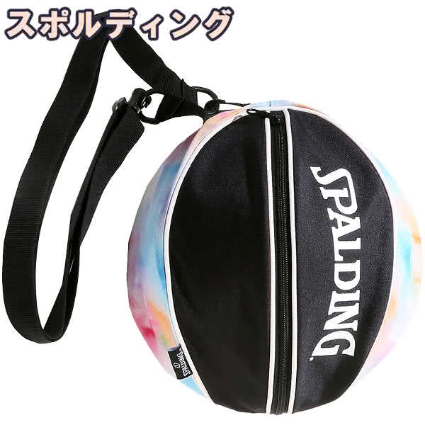 スポルディング バッグ タイダイレインボー バスケ ボールバッグ 49-001TD バスケットボール収納 癒し絞り染めデザイン TIEDYE RAINBOW SPALDING