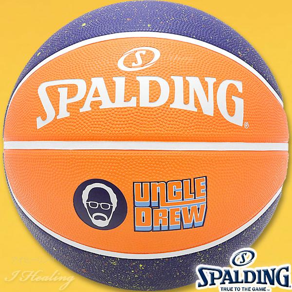 SPALDING UNCLE DREW プレイヤーアクションラバーボール アンクルドリュー バスケットボール7号 オレンジ ラバー スポルディング71-1428