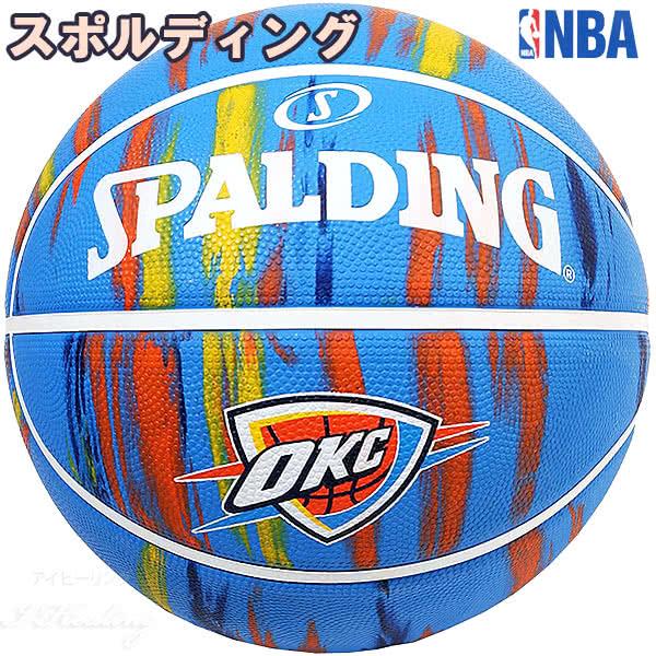 スポルディング バスケットボール 7号 NBA OKC オクラホマシティ サンダー マーブル ブルー バスケ 84-097J ゴム 外用ラバー SPALDING