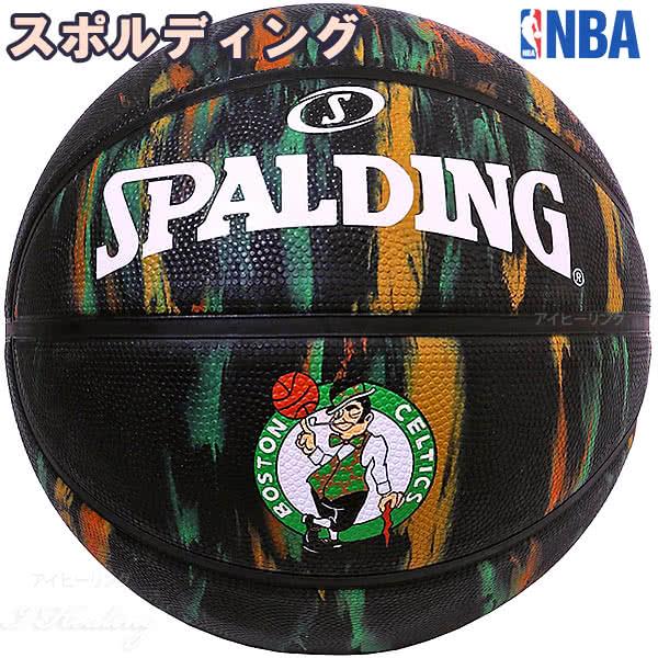 スポルディング バスケットボール 7号 NBAボストン セルティックス マーブル ブラック バスケ 84-094J ゴム 外用ラバー SPALDING