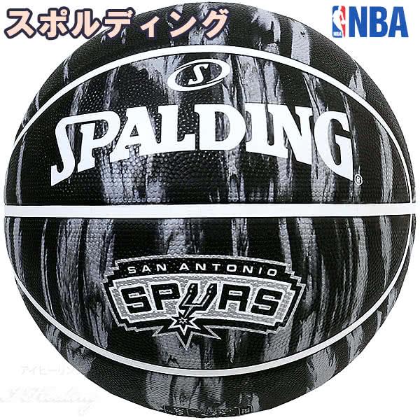 スポルディング バスケットボール 7号 NBAサンアントニオ スパーズ マーブル ブラック バスケ 84-099J ゴム 外用ラバー SPALDING