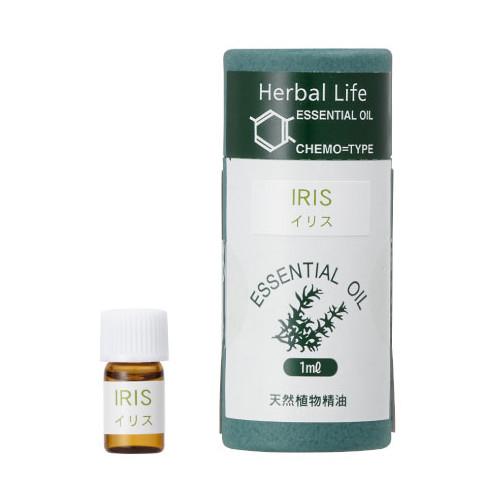 アロマ レアバリューオイル 希少価値精油  イリス 10%希釈液 Iris 生活の木 Herbal Life