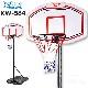 バスケットゴール バックボード kaiser スタンドセット バスケットボール ミニバス 練習 家庭用 カイザーKW-584