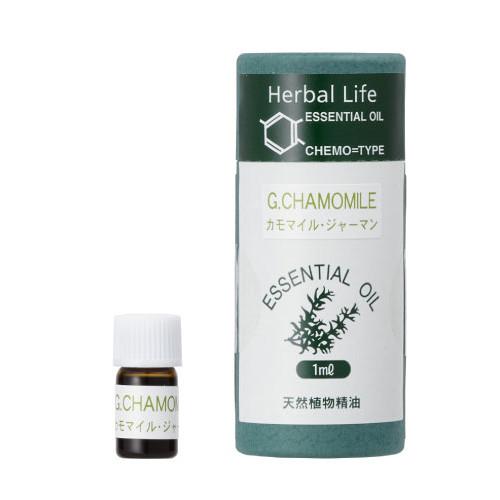 アロマ レアバリューオイル希少価値精油 カモマイルジャーマン German Chamomile カモミールジャーマン 生活の木 Herbal Life