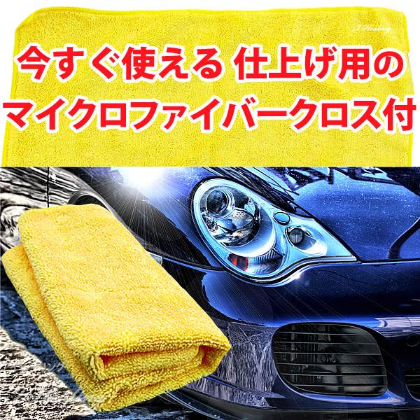 ハチマルコート 車ガラスコーティング剤 保護光沢 タオルセット 500ml 施工間隔80日 25回分 日本製