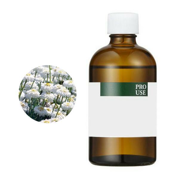 アロマ レアバリューオイル 希少価値精油 カモマイル ローマン Roman Chamomile カモミール ローマン 生活の木 Herbal Life